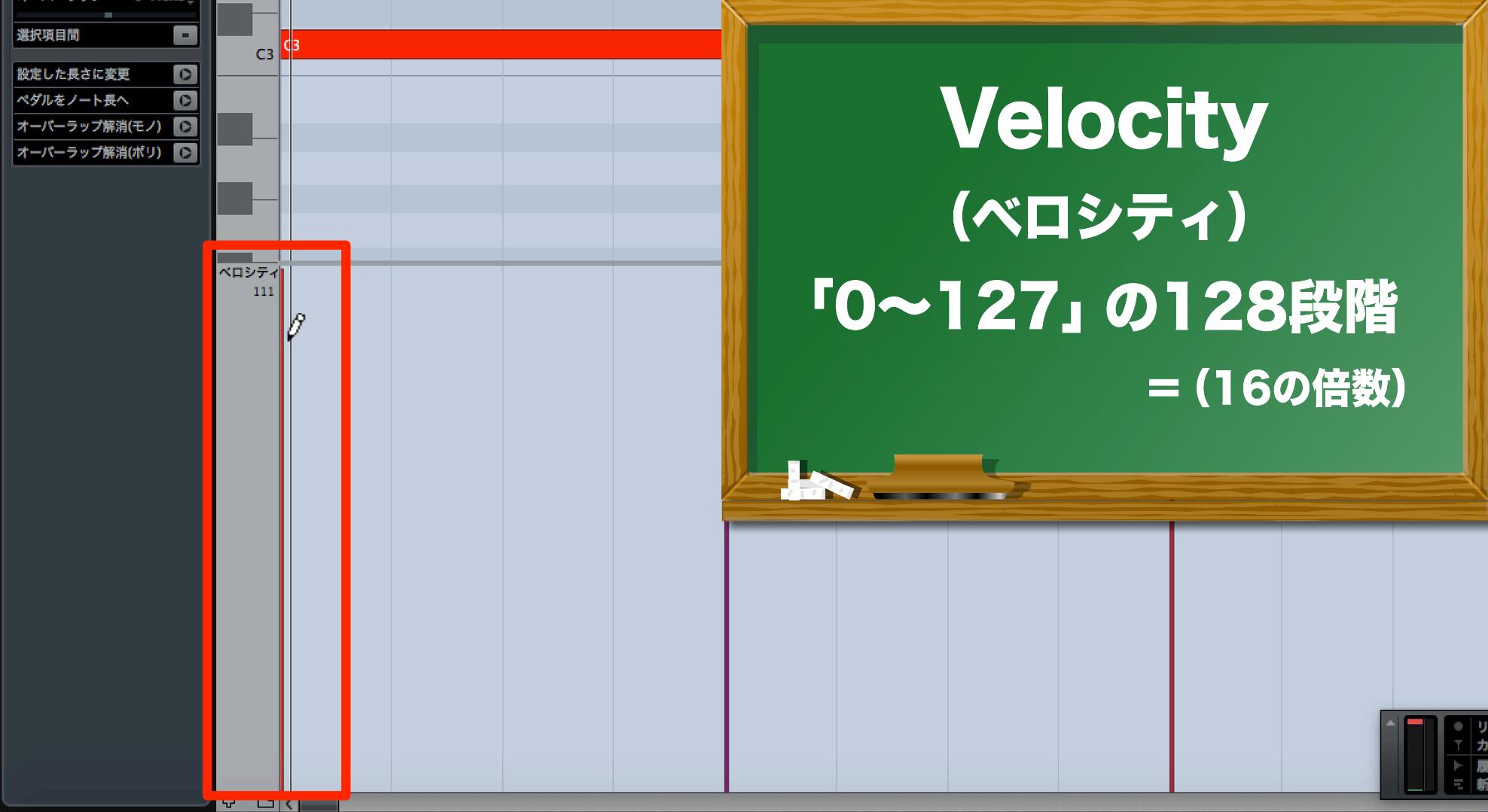 MIDIの数値_2