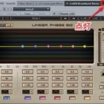 AUDIO · Inserts · 3 - LinEQ Broadband Stereo