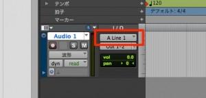 オーディオ録音ができない I/Oの設定