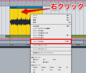 フェード/クロスフェード処理