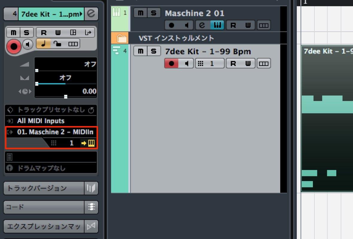 MIDIトラックの設定