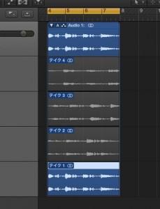 ループレコーディングからベストテイクを作成