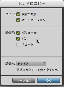 Copy_to_Send_2