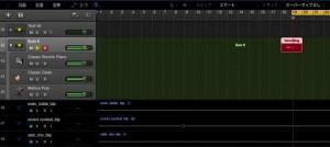 Logic Pro X 新機能_4 Track Stack
