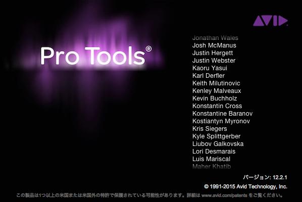 Pro Tools 12 新機能_1 インプットモニター、Copy to Sendなど