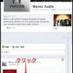 Waves Audio-1
