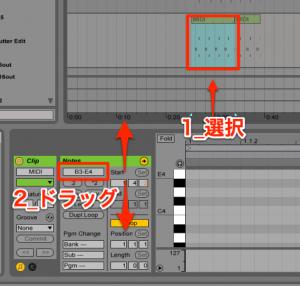 MIDIファイルをトランスポーズする