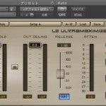 音圧を上げる リミッター