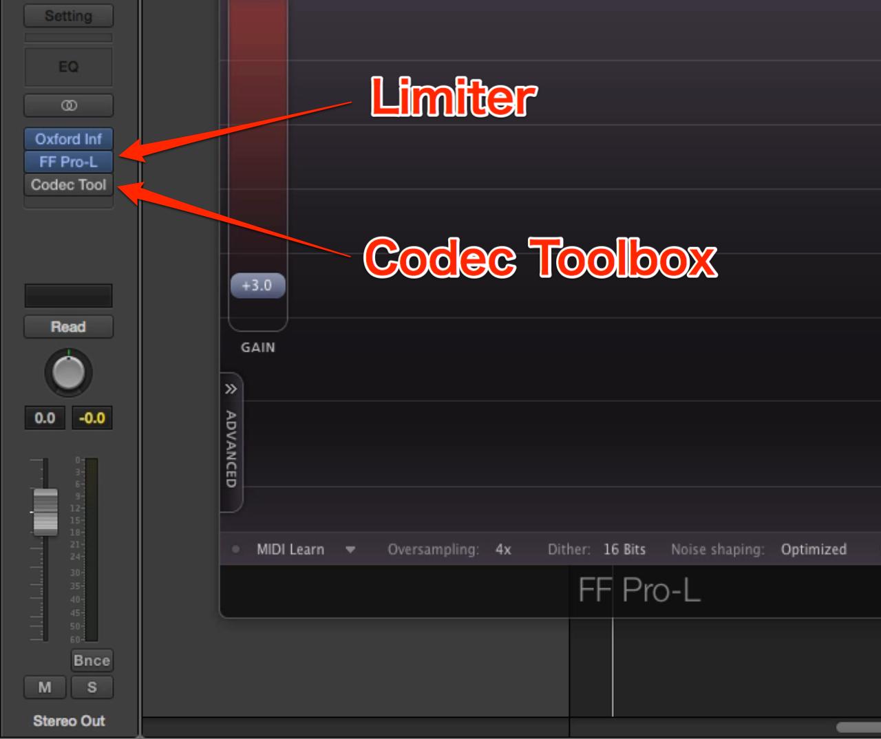 Sonnox Codec Toolbox_1_順序