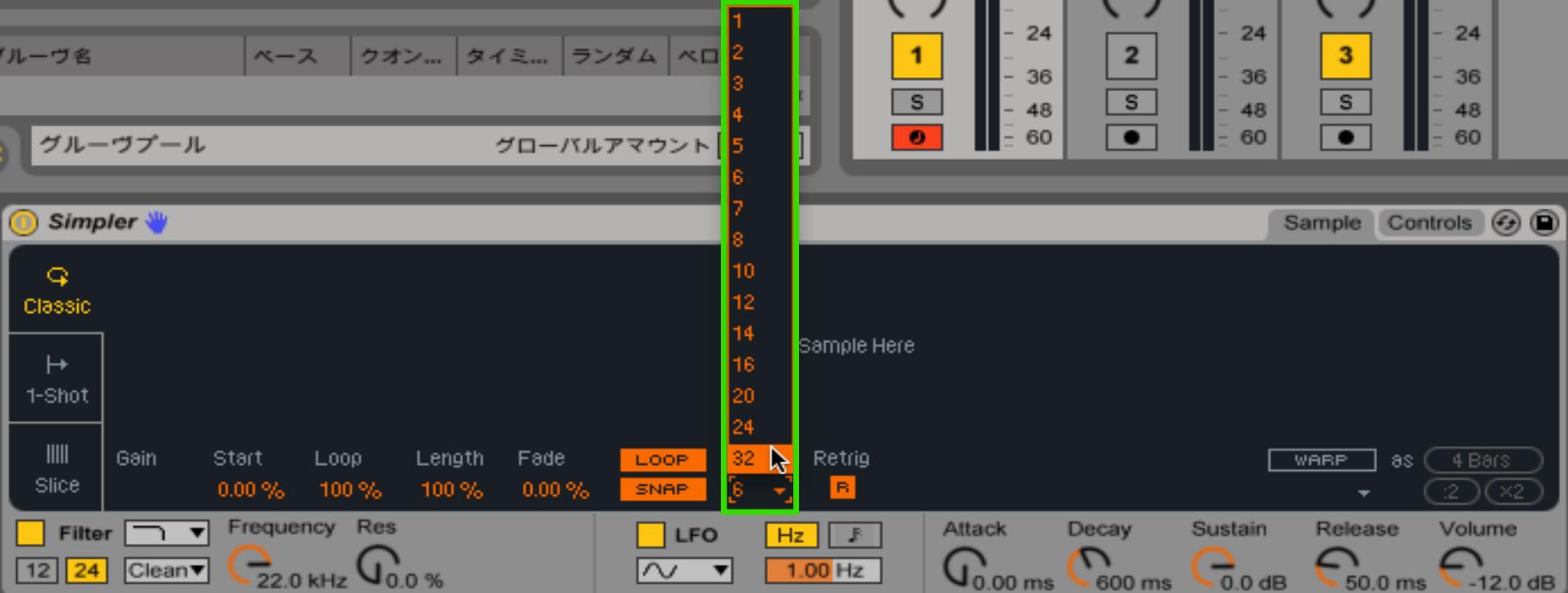 Simpler_Voice数の変更