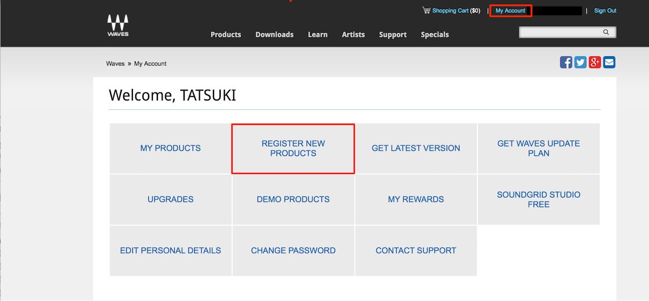 製品の登録