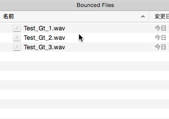 bounced_files
