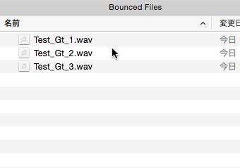 bounced_files