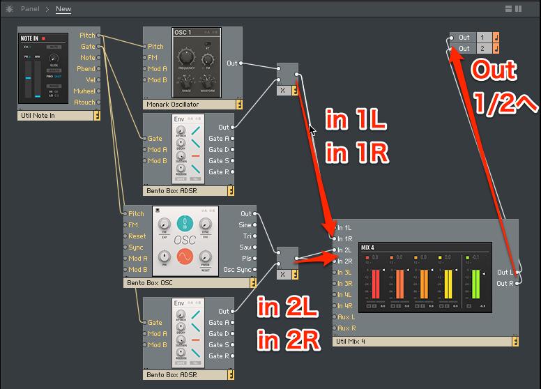 connect_mixer