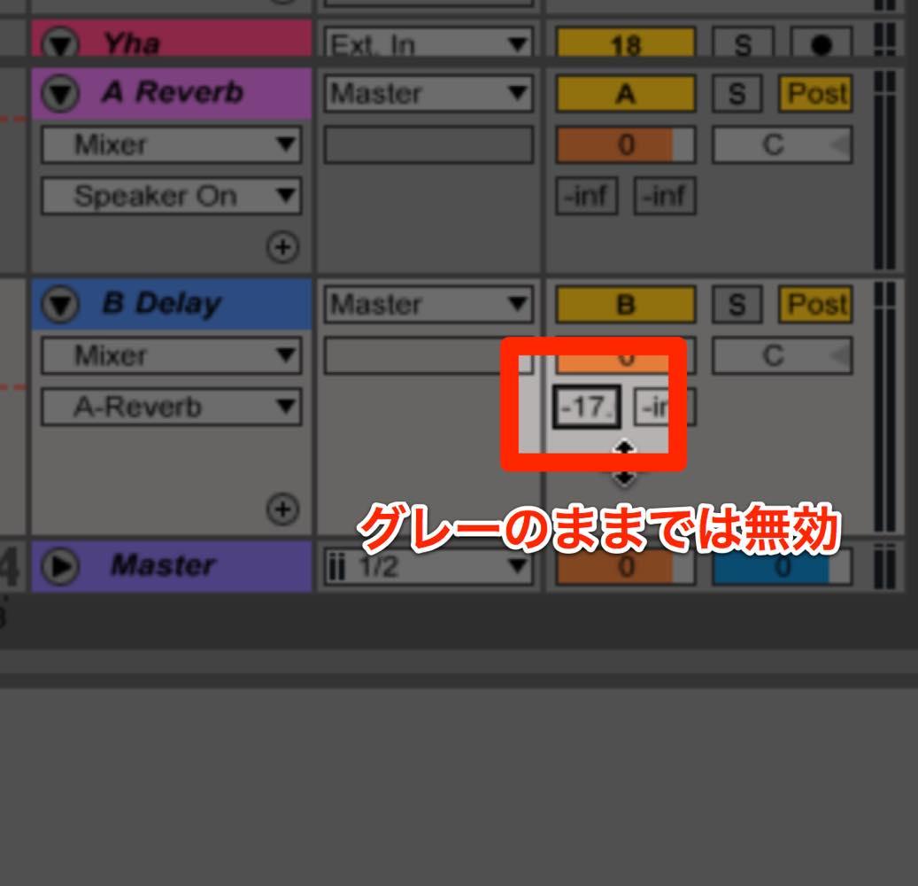 Delay_Send1