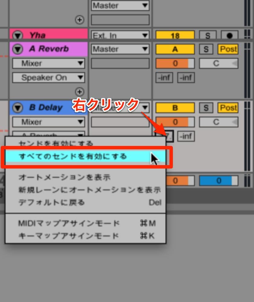 Delay_Send2
