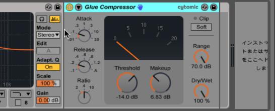 Glue_Comp