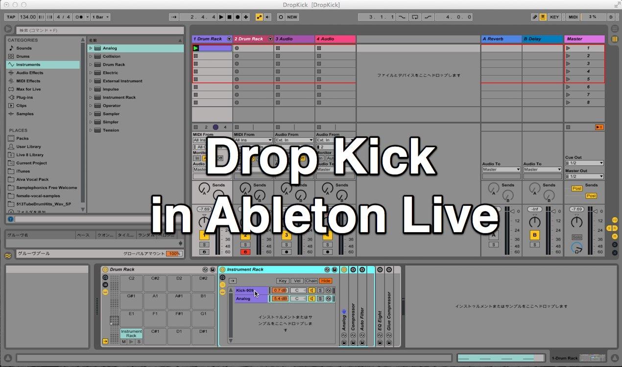DK_Ableton_Live