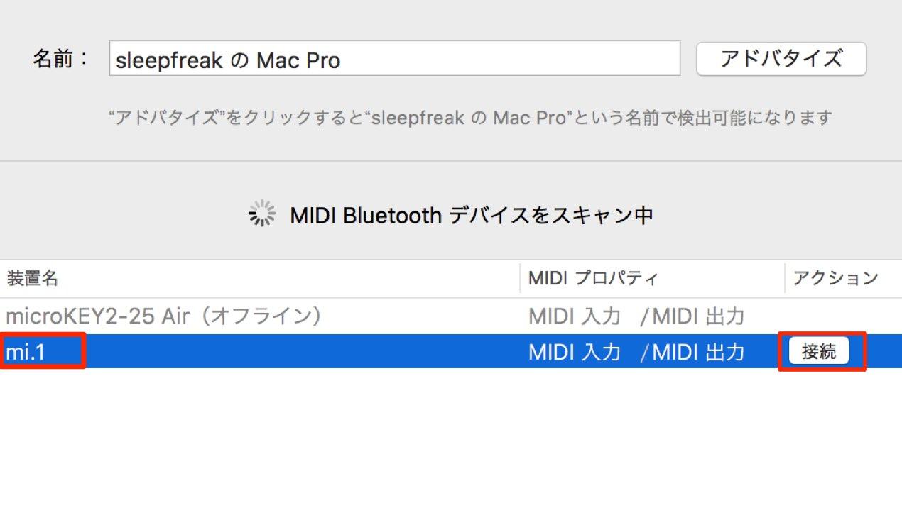 Bluetooth 構成