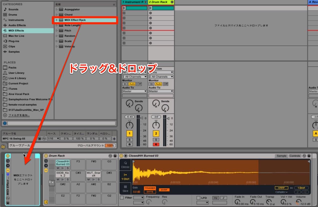 MIDI_EffectRack