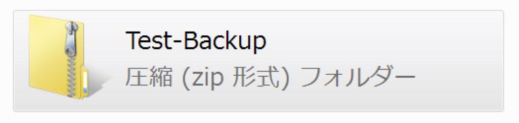 Test-Backup