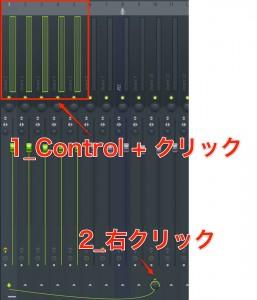 ミキサートラックに「グループ」を設定する FL Studio