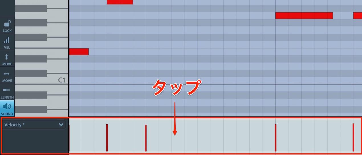 ピアノロール部分