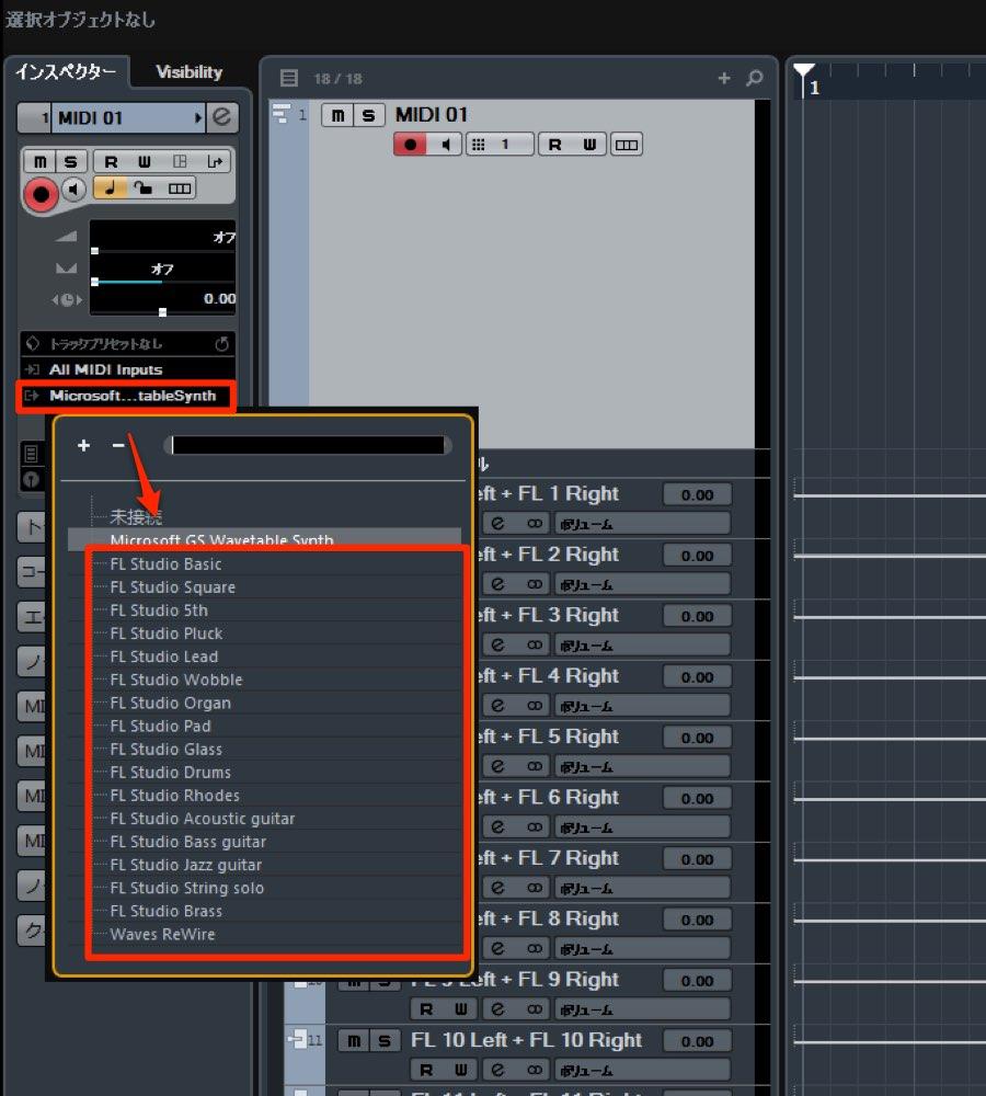 MIDI割り当て