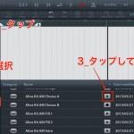 MIDIパターンの視聴