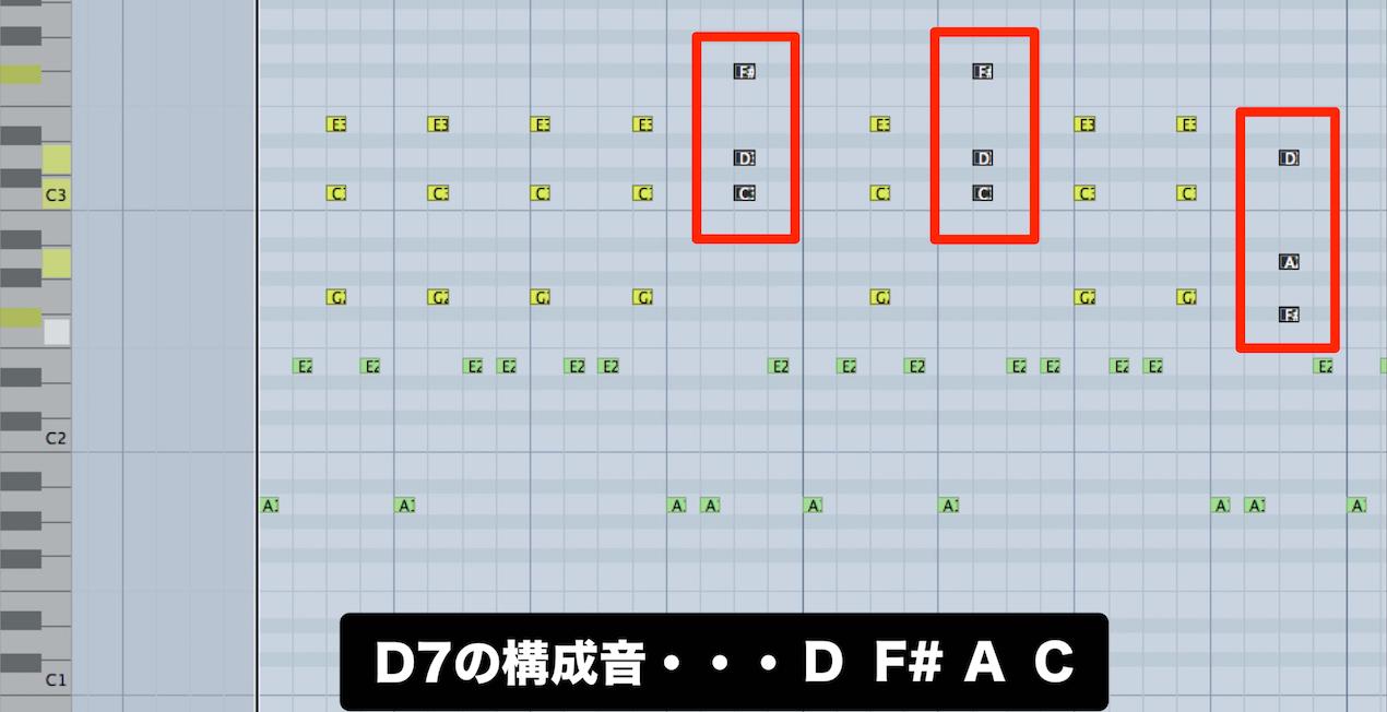 add_other_chord