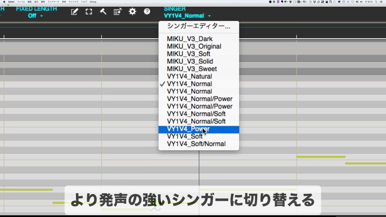 change_singer
