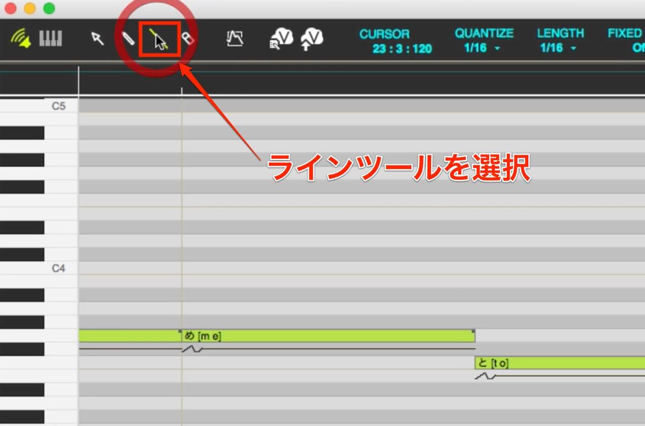 line_tool