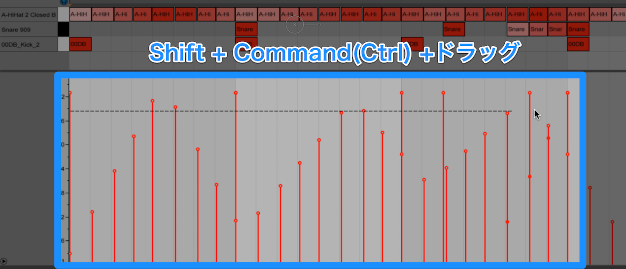 shift_command_drag