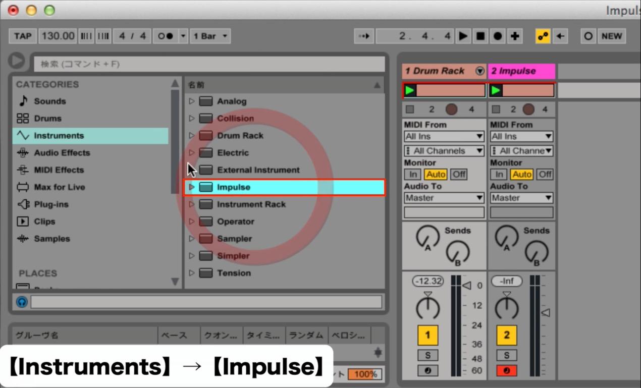 Impulse_select