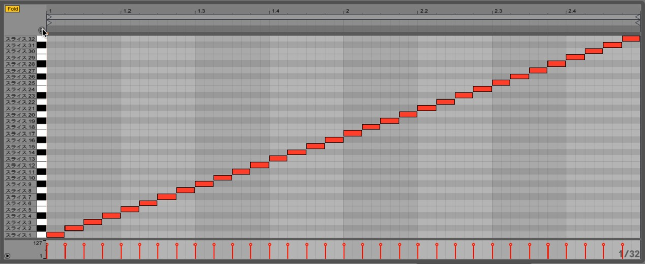 Sliced_MIDI