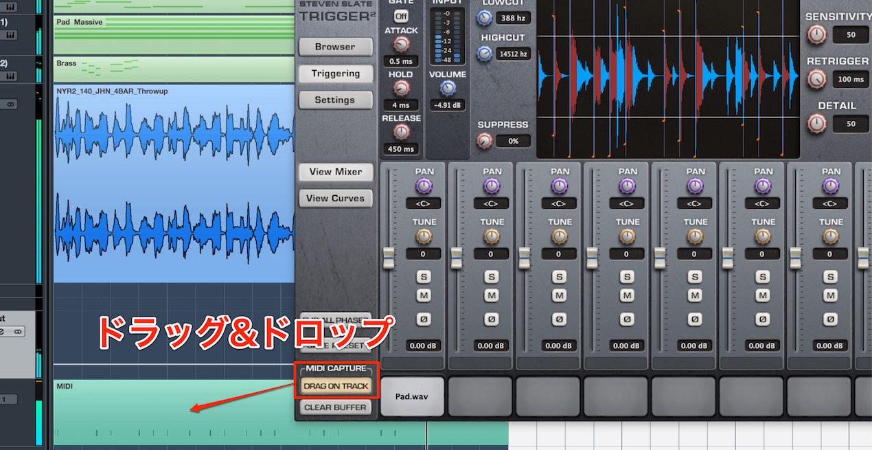 MIDIの書き出し