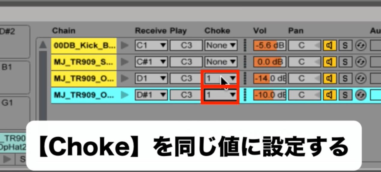 ChokeGroup2
