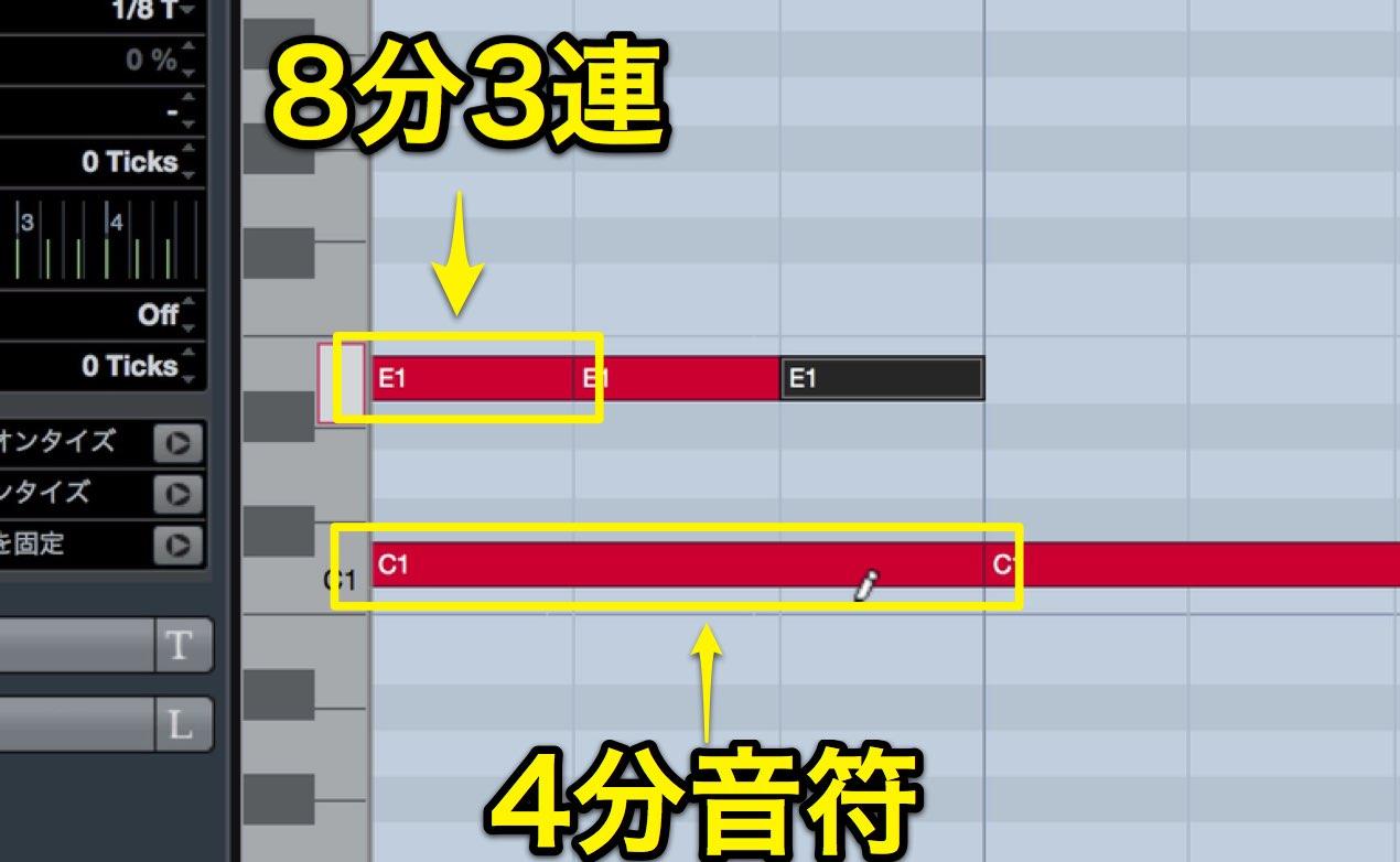 4分音符を3つに分ける 8分3連