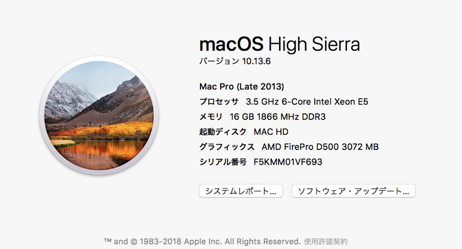 This Mac-1