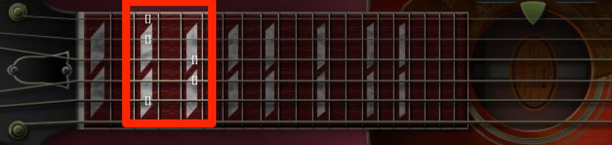 csus2_guitar