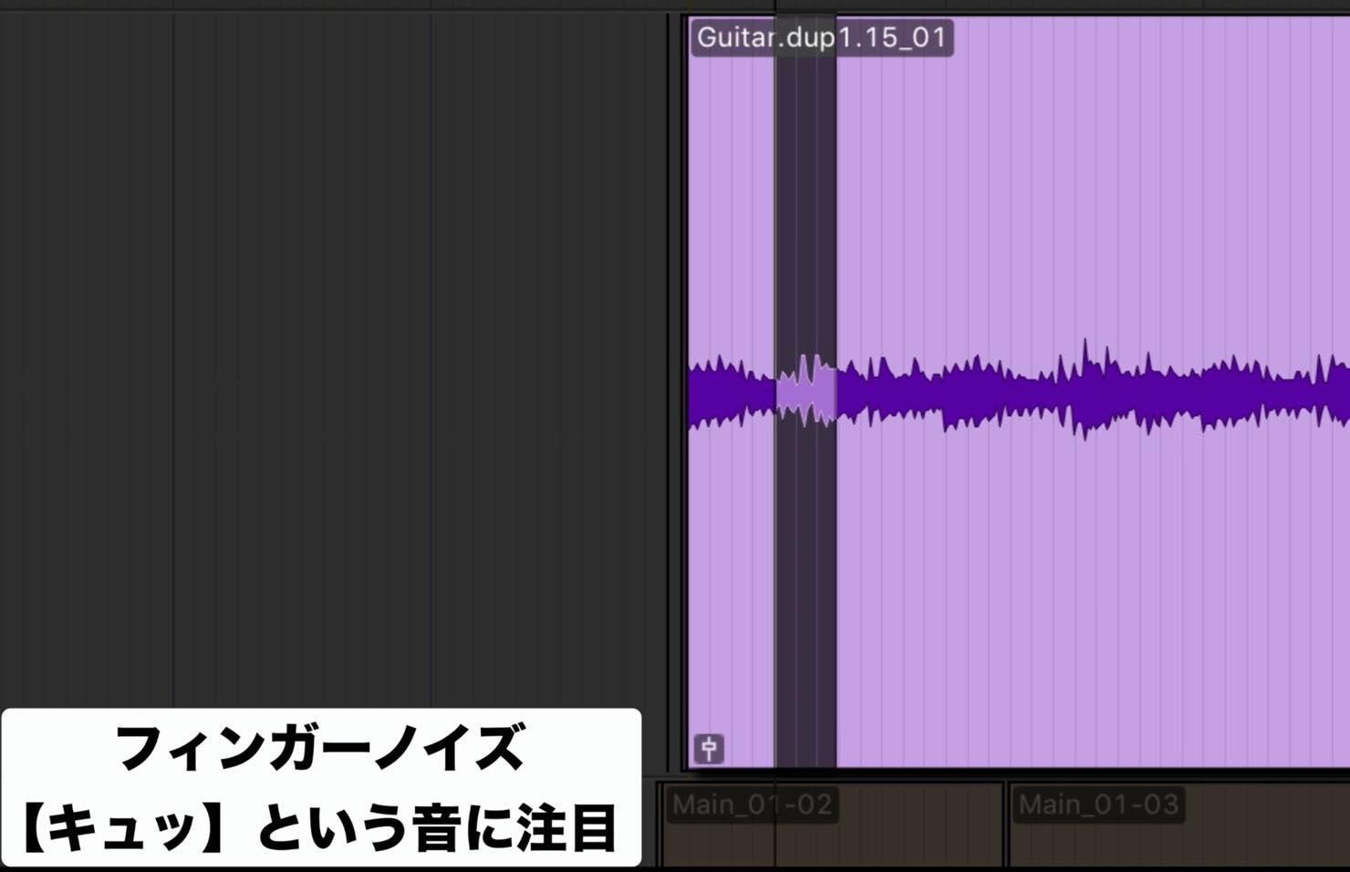 finger_noise