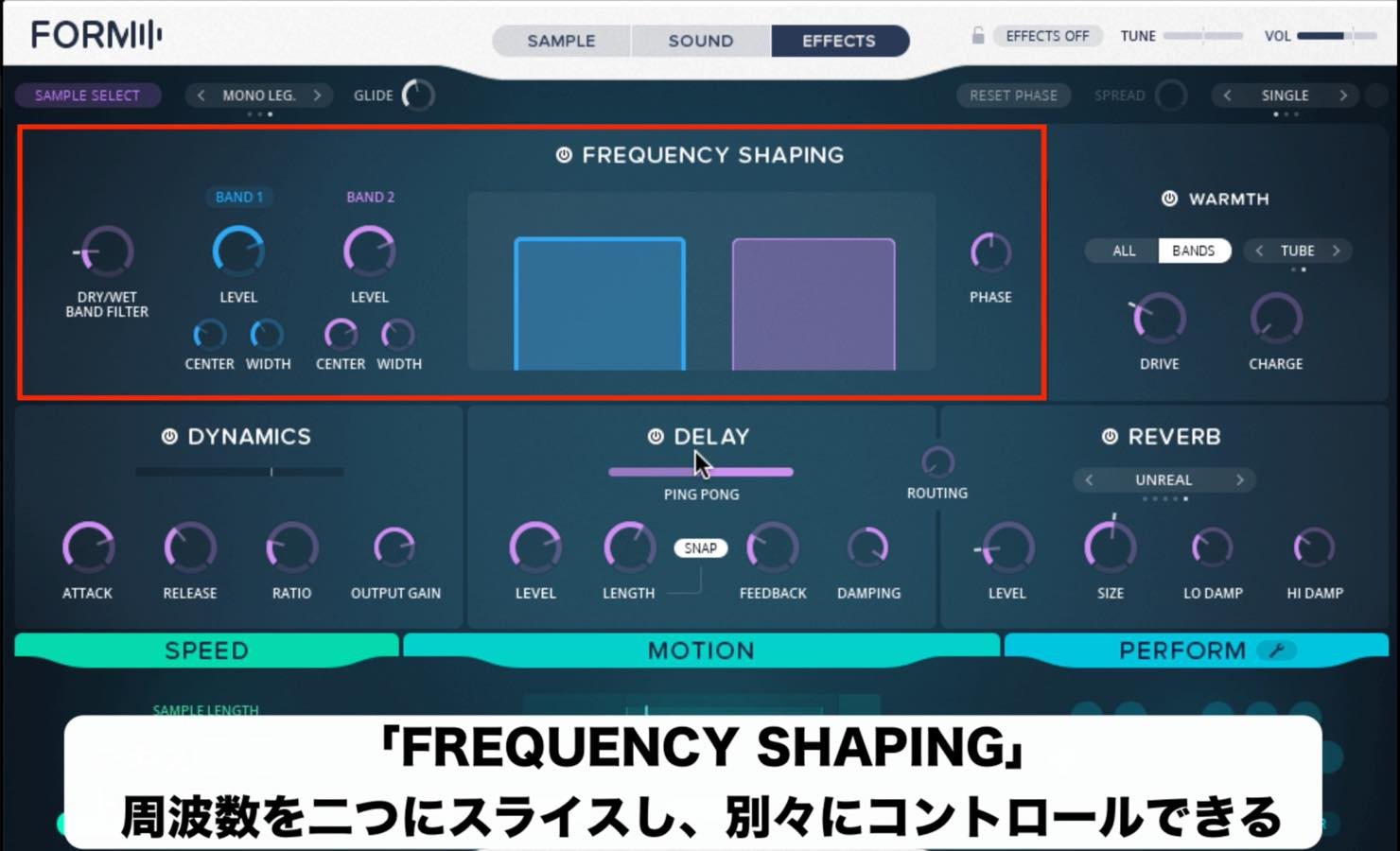 frequency_shaping