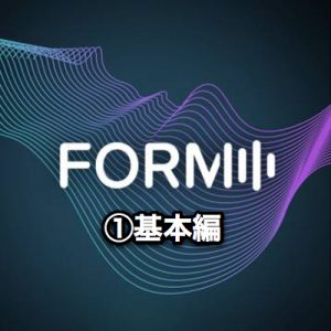 Native Instruments FORMの使い方① 基本編