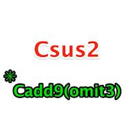 sus2_eyecatch-1