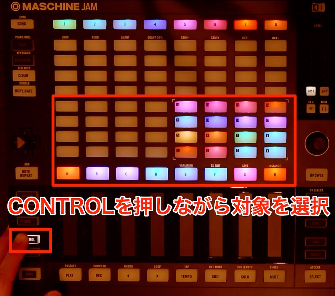control-1