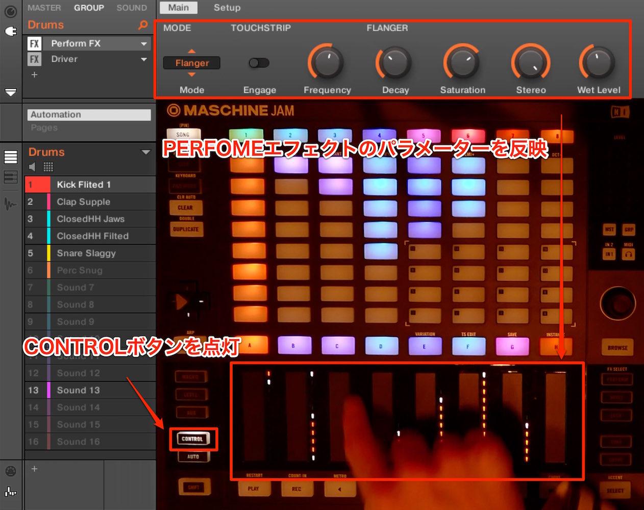 control-perform