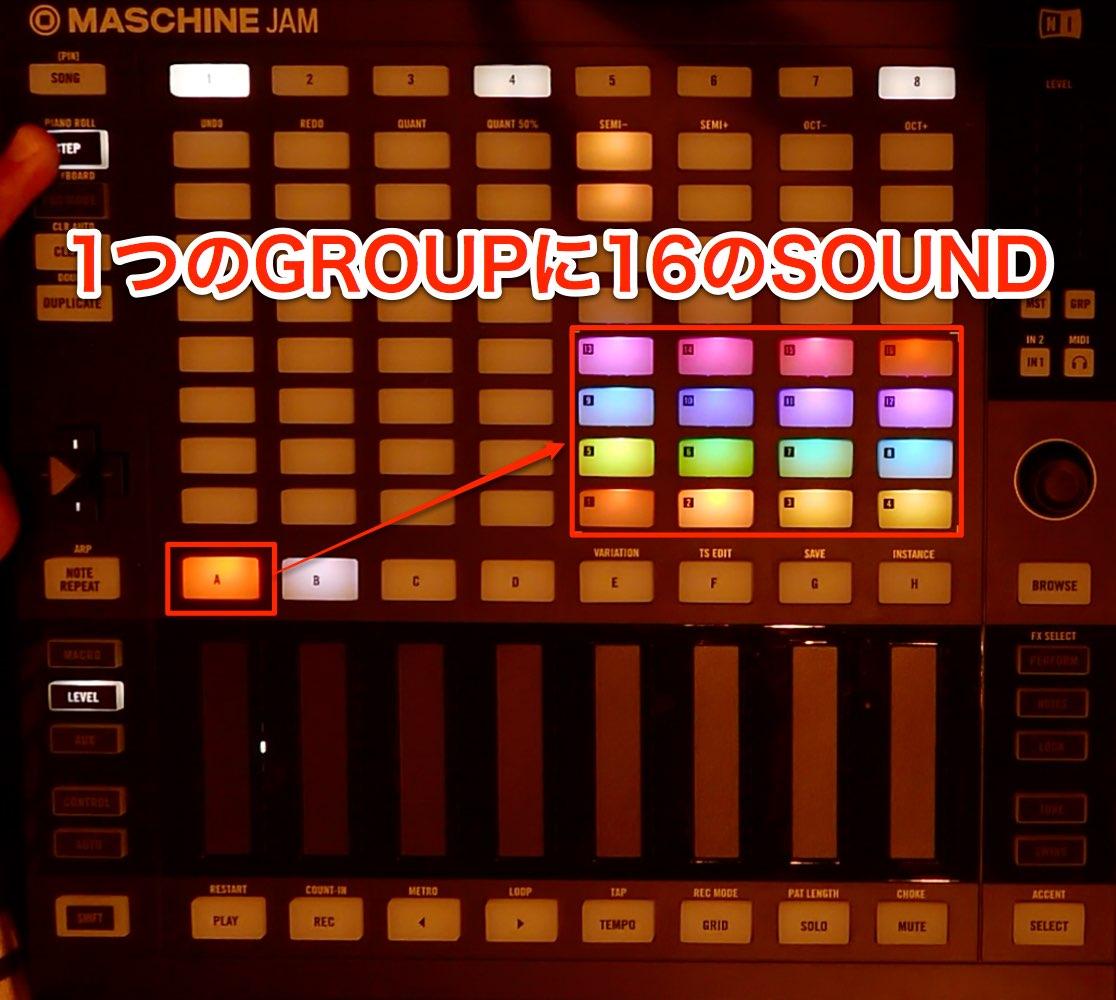 drum-sound