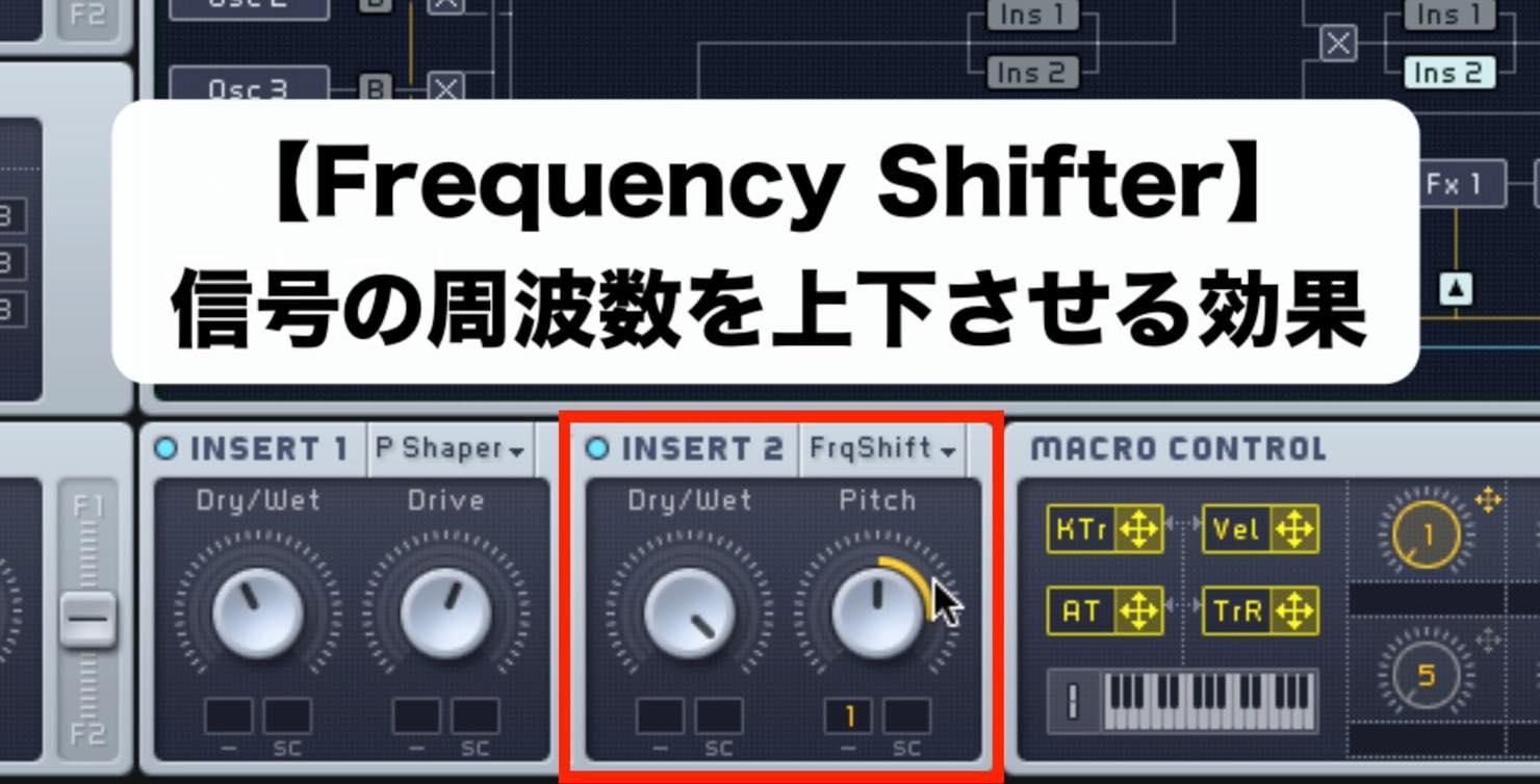 freq_shifter