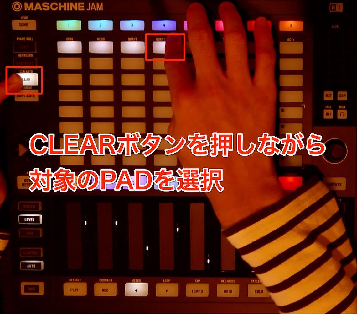 lock-clear