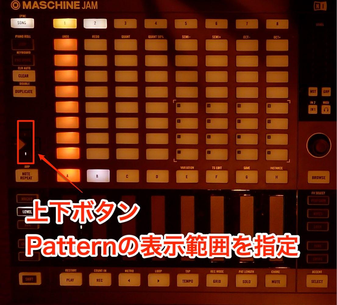 pattern-2-1